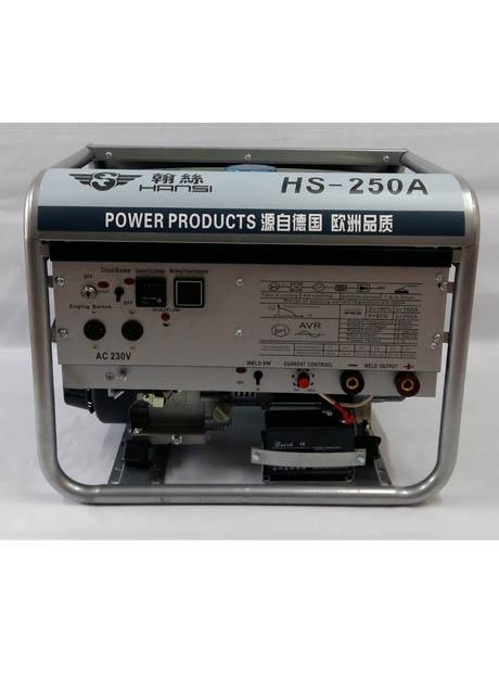 250A移动式汽油发电电焊二用机