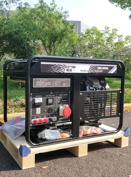 翰丝10千瓦便携式汽油发电机
