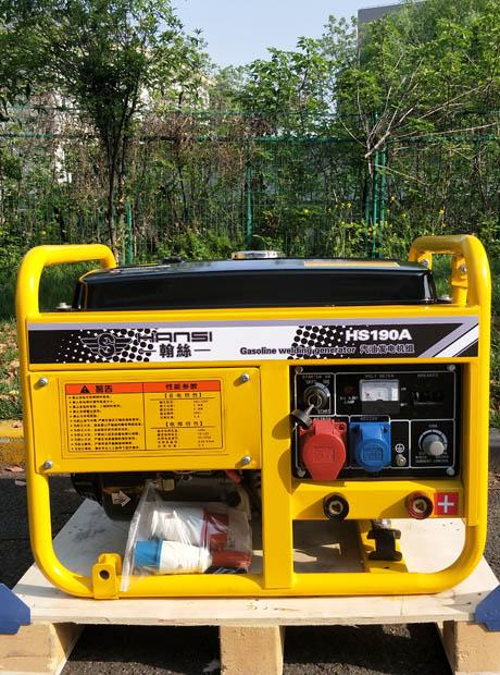 翰丝190A汽油发电机带电焊机组