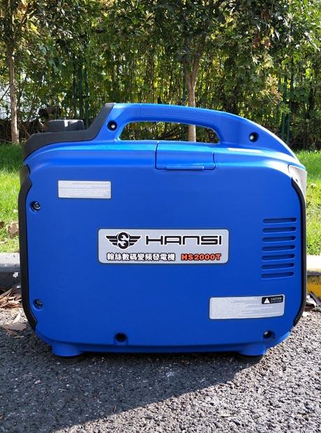 手提式2千瓦静音变频汽油发电机