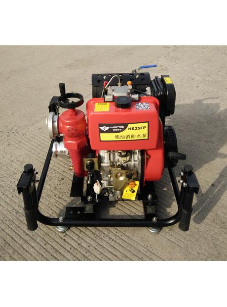 手抬式柴油机动消防备用水泵HS25FP