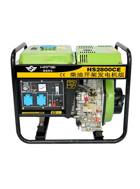 2千瓦柴油发电机组HS2800CE
