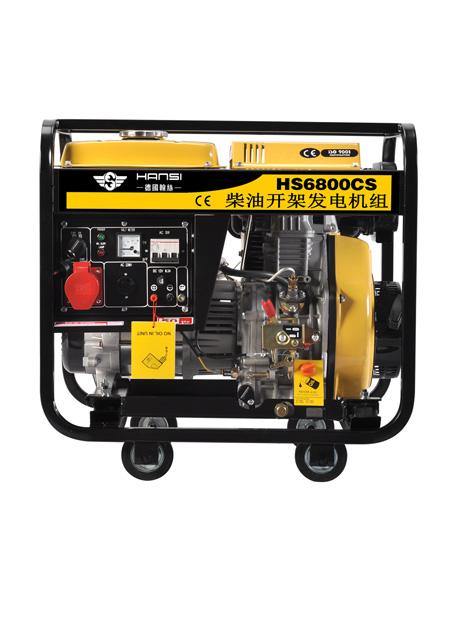 三相柴油发电机组HS6800CS