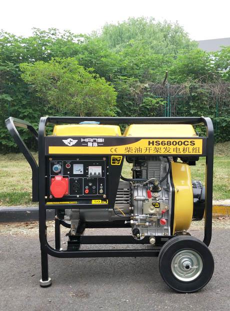 小型三相移动式柴油发电机价格