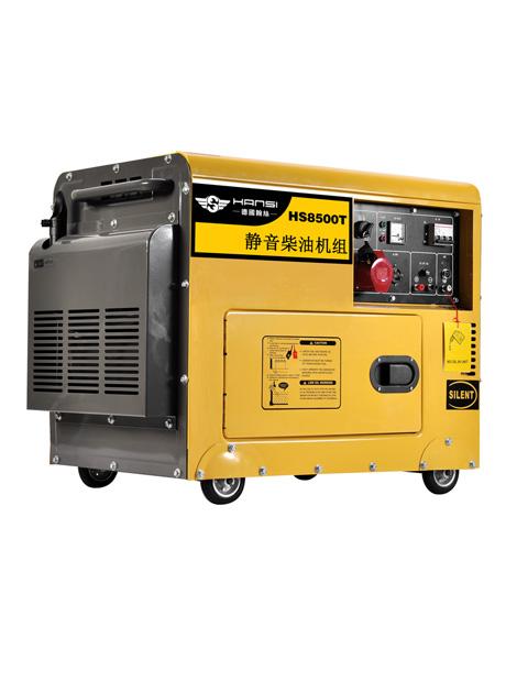 8千瓦静音式柴油机组HS8500T