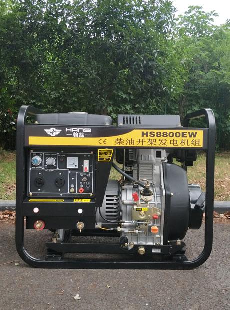 250安便携式柴油发电焊机带发电机