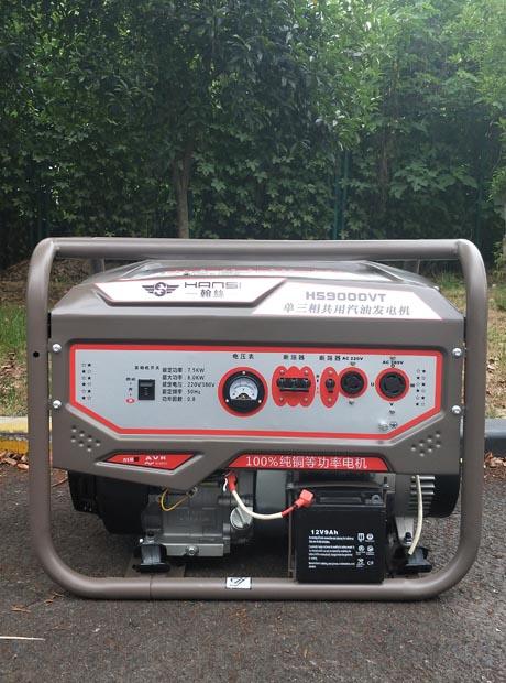 7500瓦单三相同时用汽油发电机组